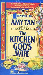KitchenGodsWife-AmyTan2