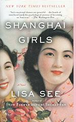 ShanghaiGirle-LSee2